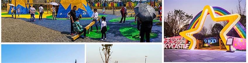 童真儿童乐园优势14